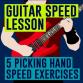 Guitar picking exercises video