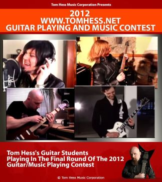 Tom Hess Student Guitar And Music Contest